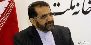 لایحه الحاق دولت جمهوری اسلامی ایران به کنوانسیون بینالمللی مقابله با تأمین مالی تروریسم بررسی می شود