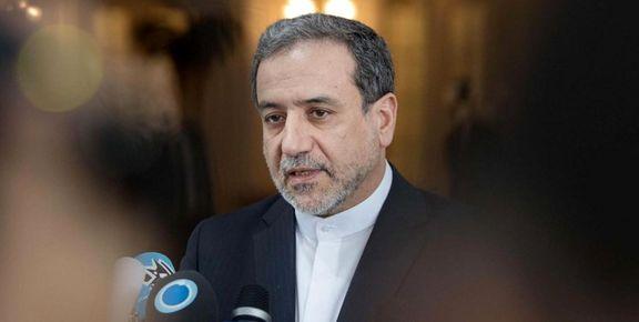 عراقچی: موافقت با خروج نام اکثریت افراد، اشخاص و نهادها از فهرست تحریمها