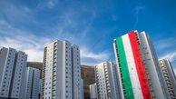 جزئیات جدید از نهضت ملی مسکن؛ ارزان ترین و گران ترین مناطق برای ساخت این مسکن ها کدامند؟