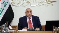 واکنش عراق به حمله معترضان  علیه سفارت بحرین در بغداد