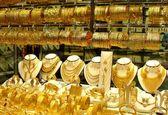 طلا ترمز کشید/ 5 درصد افت کرد