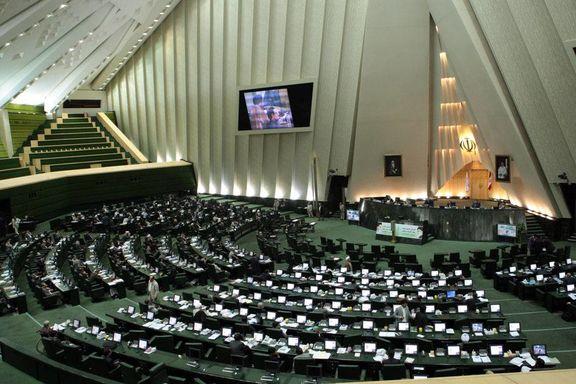 حمایت نمایندگان مجلس از سازمان انرژی اتمی / نمایندگان از کاهش سطح تعهدات سازمان انرژی اتمی تشکر کردند