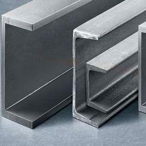 قیمت ناودانی در بازار محصولات فولادی