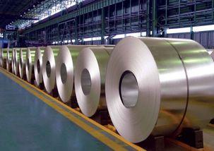 عرضه محصولات فولادی در بورس کالا ادامه دارد
