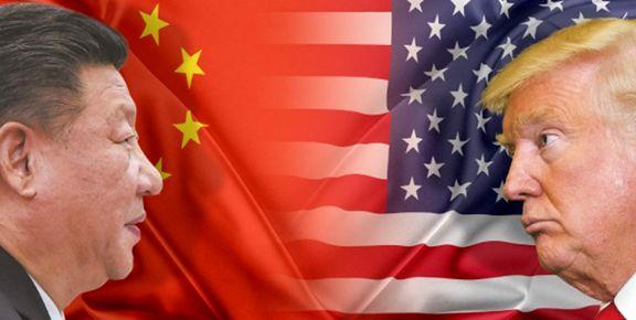 چین: واردات 60 میلیارد دلار کالای آمریکایی مشمول تعرفه 20 و 25 درصدی می شوند