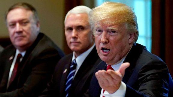 اف بی آی در مورد رابطه ترامپ و روسیه تحقیق کرده است