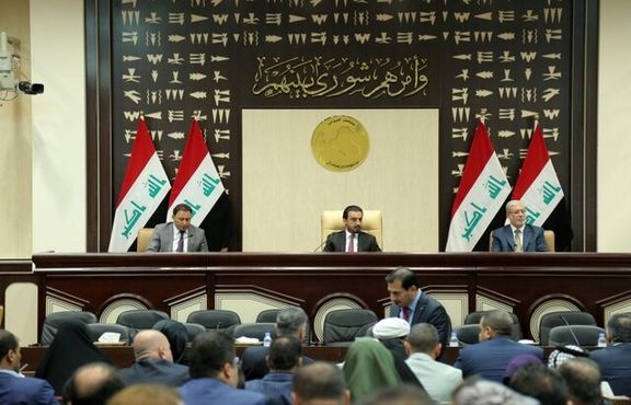 طرح جدید پارلمان عراق برای حل بحران کنونی
