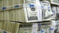 ارز 4200 تومانی از بودجه سال 1400 حذف شد