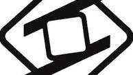 انعقاد قراردادی جدید در «بالاس»