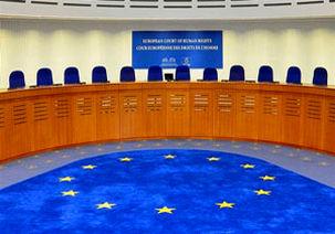 دادگاه حقوق بشر اروپا ترکیه را محکوم کرد