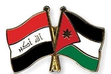 قرارداد عرضه نفت عراق به اردن تمدید شد