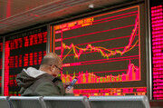 ترس از موج دوم کرونا بازارهای سهام جهان را به زیر کشید