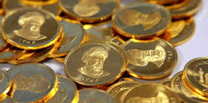کاهش 500 هزار تومانی قیمت سکه در بازار تهران/هر سکه بهار آزادی 5میلیون و 618 هزار تومان