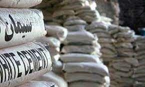 ۸۰۲ هزار و ۶۴۰ تن سیمان در بورس کالا معامله شد