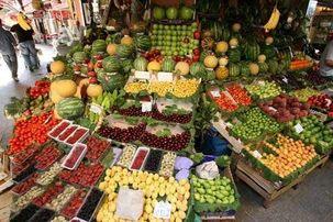قیمت هر کیلو زردآلو 44 هزار تومان/توت فرنگی 40 هزار تومان