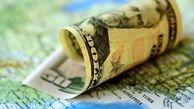 کاهش ذخایر اوراق خزانه آمریکا در چین به موازات افزایش ذخایر طلا