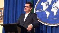 توضیحات سخنگوی وزارت خارجه ایران درباره دف قرار گرفتن نفتکش ایرانی در دریای سرخ