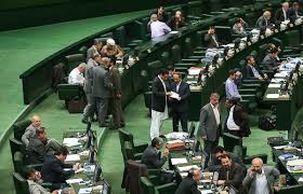 کدام نمایندگان دیر به مجلس آمدند