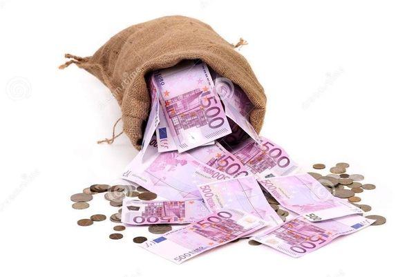 انتقال مستقیم پول کشورهای اروپایی به بانک مرکزی ایران