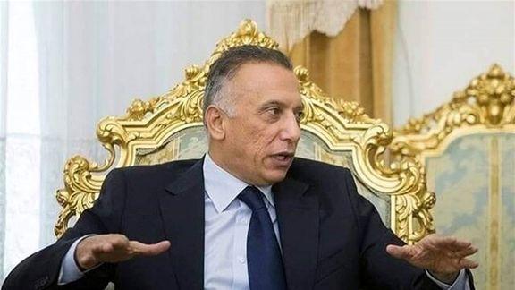 نخست وزیر عراق از اتحادیه اروپا خواستار پشتیبانی شد