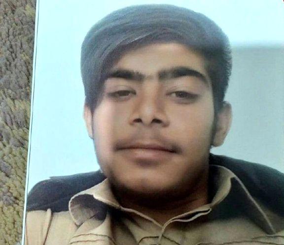 جوان ایلامی توسط پلیس خرمآباد دستگیر و به افغانستان فرستاده شد!