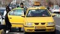 رانندگان تاکسی چگونه کارت سوخت دریافت کنند؟