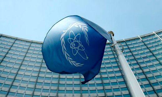 بیانیه آژانس اتمی درباره سفر فروتا به ایران