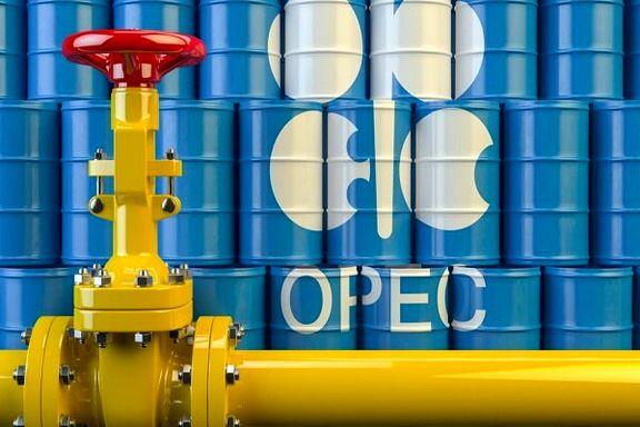 صادرات نفت اوپک یک میلیون بشکه در روز افزایش یافت
