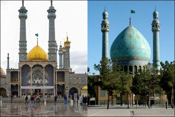بسته شدن دربهای حرم حضرت معصومه(س) و مسجد جمکران تا اطلاع ثانوی