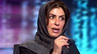 تهدید شدن جان شاهزاده بنت سعود در زندان ریاض