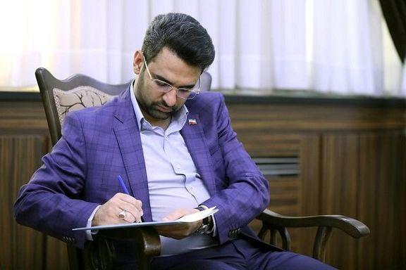سرپرست جدید معاونت نوآوری و فناوری وزارت ارتباطات منصوب شد