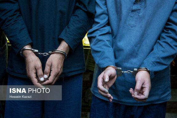 سرکرده های 10 شرکت هرمی دستگیر شدند