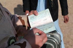تردد شهروندان ایران و عراق دو هفته ممنوع شد