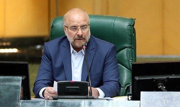 رئیس مجلس خواستار نهایی کردن طرح فروش اوراق نفتی شد