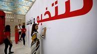 انتخابات در تونس همچنان با مشکل نبود کاندیدا مواجه است