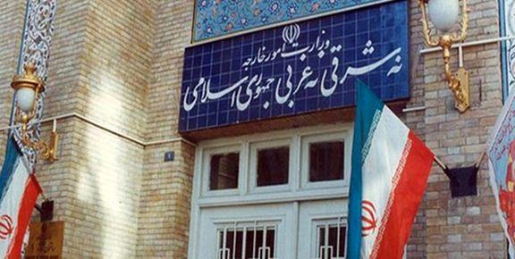 واکنش ایران به اظهارات نابجای مقامات انگلیسی