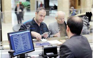 باطل اعلام شدن کارت ملی های قدیمی برای بانک ها