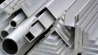 افزایش قیمت آلومینیوم در بورس فلزات لندن