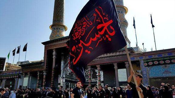 وزارت بهداشت شرایط برگزاری مراسم های مذهبی محرم را اعلام کرد