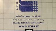 منع پوشش خبری یکی از خبرنگاران ایرنا به دلیل پوشش برنامه دانشجویی بسیج در مشهد