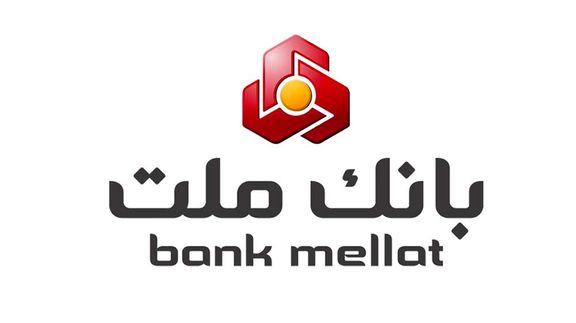 برنامه شعب بانک ملت در نوروز 99