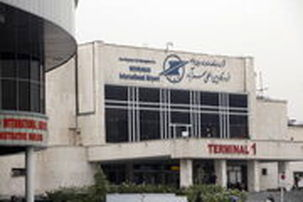 تمام پروازهای فرودگاه مهرآباد لغو شد / مسافران با اطلاعات پرواز تماس بگیرند