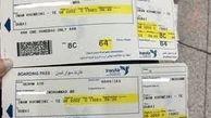 گرانی بنزین بر روی نرخ بلیط هواپیما تاثیر گذار است؟