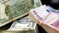 کاهش 250 تومانی ارز مسافرتی