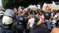 درگیری میان تظاهرکنندگان و نیروهای ضد شورش در میدان الصلح بیروت