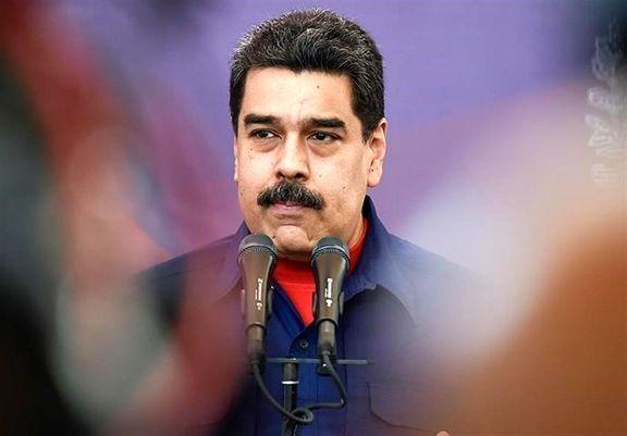 مادورو: هرگز از مسئله فلسطین و مسائل جهان عرب دست برنمی داریم
