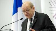 وزیر خارجه فرانسه خواستار پیشرفت فوری در مذاکرات برجام شد