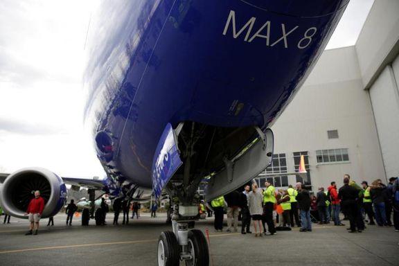ضرب الأجل دولت آمریکا به شرکت بوئینگ برای بازطراحی هواپیماهای خود