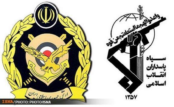رژه هوایی مشترک ارتش و سپاه در ۳۱ شهریور