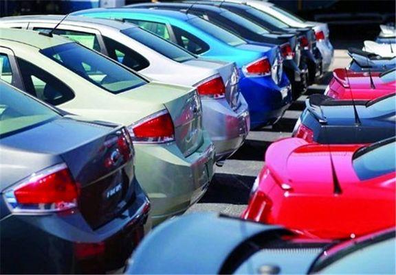 طرح ممنوعیت واردات خودرو به کشور لغو می شود؟